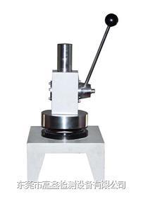 定量取样器 GX-6035