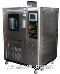 可程式恒温恒湿试验机 GX-3000-L