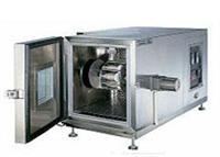 皮革水气渗透仪 GX-5048