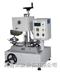 劳保鞋耐磨试验机 GX-5043