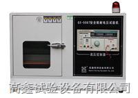 电绝缘性澳门新葡新京仪 GX-5087