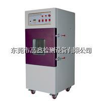 电池低气压高空模拟试验箱 GX-3020-Z