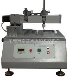 触摸屏点击划线试验机(按键式)