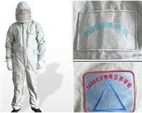 高壓防輻射服 ST