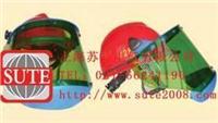 al/cm2防電弧面屏 ArcPro-Shield-10cal