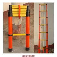電廠多功能折疊梯,絕緣升降梯廠家,4米伸縮梯