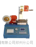 电脑层间剥离强度试验机 QD-3080