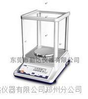 高精密电子天平 QD-3025