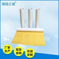 橡胶型印刷双面胶 HX-1101