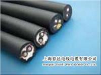 供應起重機專用電纜 橋式起重機電纜 起重機電纜價格