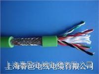 江蘇定做多芯電線  江蘇訂做多芯電纜
