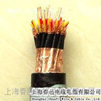 多芯柔性電線  多芯柔性電纜