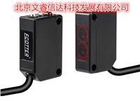 方型光電傳感器GN-10