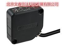 大方型光電傳感器GN-20