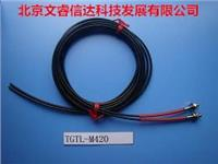 對射光纖TGTL-M420