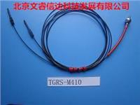 漫反射光纖TGRS-M410系列 TGRS-M410