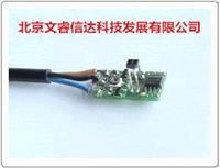 小型槽型光電開關GF-14