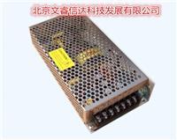電壓可調電源 150W WR0-150W