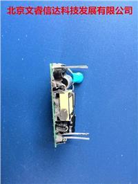 模塊電源DM-15AB-5