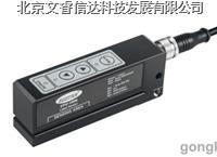 色標傳感器CFU-200N