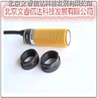 超聲波圓型傳感器UY-18