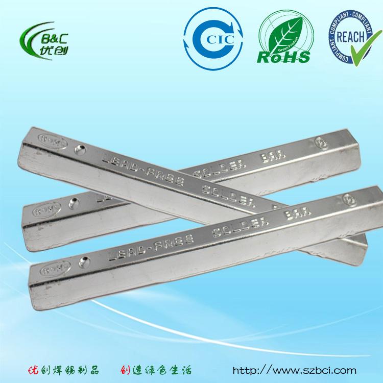 杭州高温焊锡条