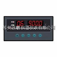 十六路亚洲在线控制仪,迅鹏WPL16-AV0 WPL16