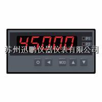 数显计数器/迅鹏WPN-DGA1M1 WPN