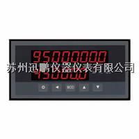 4-20mA定量控制器 迅鹏WPJDL-KM3 WPJDL