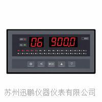 迅鹏WPL型32通道温度亚洲在线仪 WPL