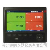 压力无纸亚洲成人社区仪/迅鹏WPR50型 WPR50