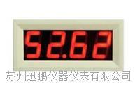 亚洲av迅鹏WPBT二线制数显表头  WPBT
