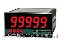 厂笔础-96叠顿础惭安培分钟计(迅鹏) SPA-96BDAM