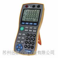 温度校验仪,回路校验仪(迅鹏)WP-MMB WP-MMB