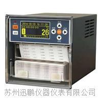 迅鹏WPR12R有纸温湿度亚洲成人社区仪 WPR12R