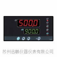 亚洲av迅鹏WPC6-E模糊PID调节仪 WPC6