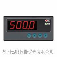 亚洲av迅鹏WPK6-F数显控制仪 WPK6