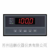 亚洲av迅鹏WPHC-E手动操作器 WPHC