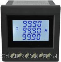 亚洲av迅鹏SPC620智能多功能电力亚洲天堂 SPC620