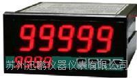 亚洲av迅鹏SPC-96BE交流电能表 SPC-96BE