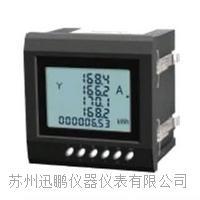 亚洲av迅鹏SPT630智能单相电能表 SPT630