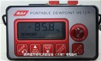 便攜式露點儀 DP4500