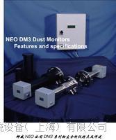 LaserDust DM3系列激光粉塵分析儀 原裝進口
