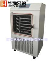 LGJ-10FD實驗室真空冷凍干燥機電加熱凍干機