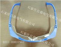 T2036電力防護眼鏡