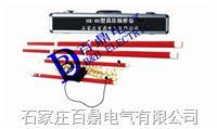 高壓校相棒(相位儀) HX-85型