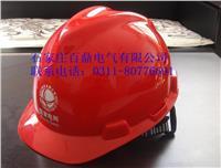 國家電網標志安全帽 ABS