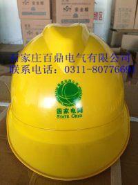 高壓報警安全帽 DL-2
