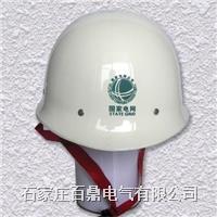 玻璃鋼報交警安全帽 DL-2