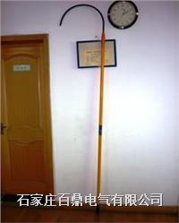 2.4米絕緣救援鉤 JY-1500型